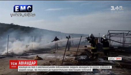 Коалиция во главе с американскими военными нанесла авиаудар по колонне сирийских боевиков