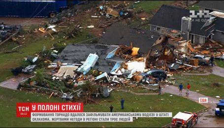Уникальные кадры торнадо удалось заснять в американском штате Оклахома