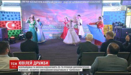 Азербайджан та Україна відзначають річницю дипломатичних відносин