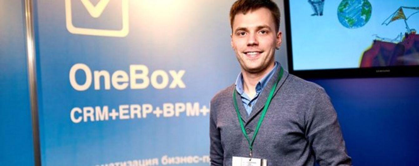 OneBox представила гідну альтернативу російським сервісам для корпоративного сектора