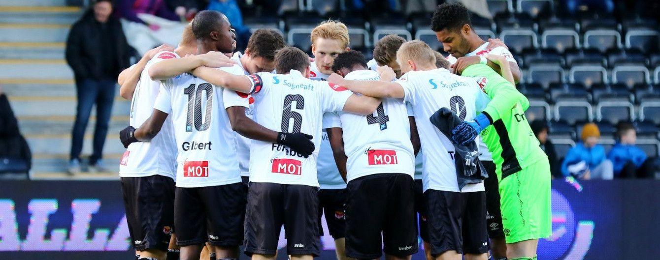 Норвезький футбольний клуб випустив власні презервативи