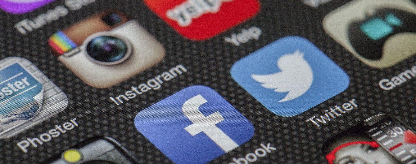Facebook чи Instagram. Вчені назвали найнебезпечнішу соцмережу