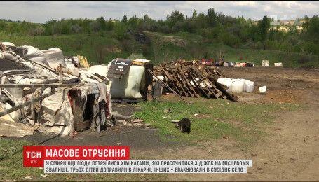 На Харківщині хімікати, які викинули на звалище, спричинили отруєння людей