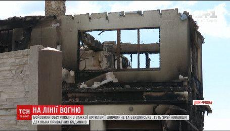 Боевики из тяжелой артиллерии обстреляли Широкино и село Бердянское