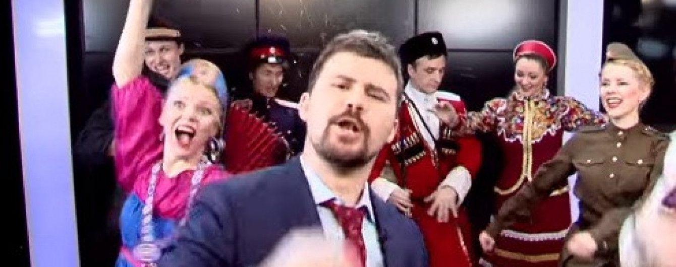 """""""Нести х*рню"""": Обломов в новому кліпі висміяв російських пропагандистів"""