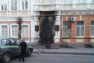 В Мелитополе неизвестные подожгли здание горсовета