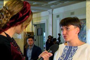 Савченко про особисте життя: до мене підходять тільки сміливі чоловіки