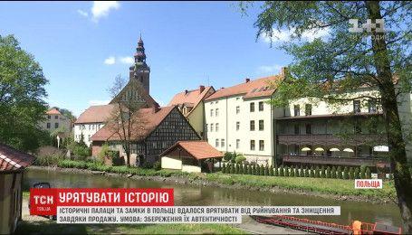 У Польщі продають історичні замки та палаци, з умовою збереження автентичності та доступності