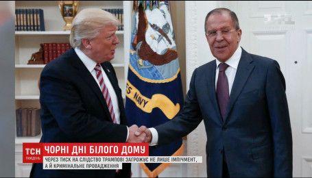Дональду Трампу грозит импичмент за связи с Москвой и давление на ФБР