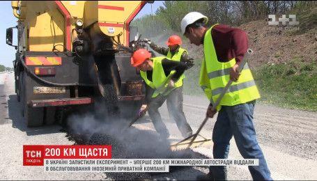 200 км счастья от турков: Украина отдала часть автострады в обслуживание иностранной компании