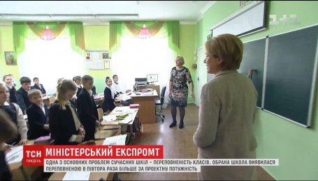 Міністр освіти і науки без попередження навідалася до однієї зі шкіл столиці
