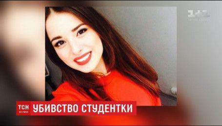 В Одесі знайшли мертвою зниклу студентку