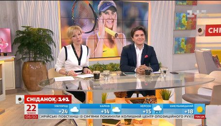 Еліна Світоліна виграла тенісний супертурнір у Римі
