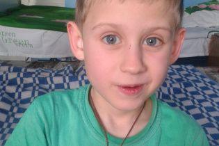 В реабилитации нуждается 7-летний Святослав