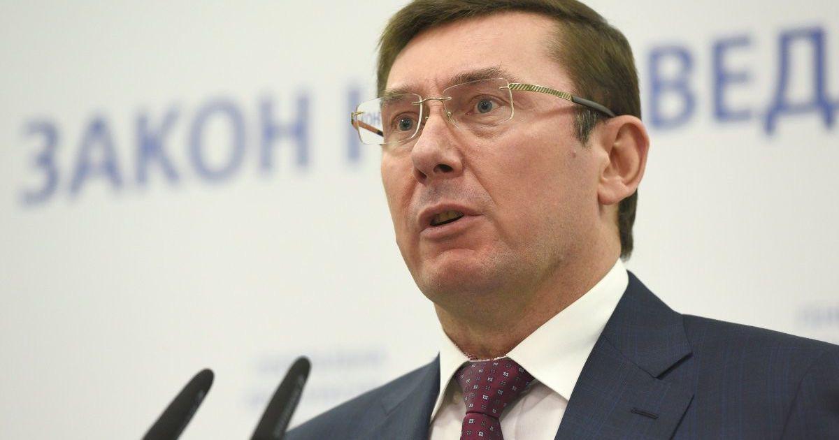 Луценко назвал заказчиков расстрела Майдана