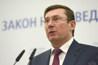 Луценко подсчитал, скольких участников АТО коснется президентская амнистия
