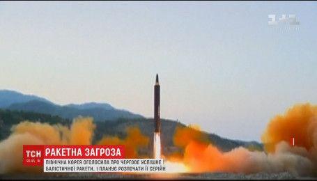 Північна Корея заявила про другий за тиждень успішний запуск балістичної ракети