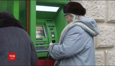 """Колишні власники """"Приватбанку"""" можуть повернути собі фінустанову"""