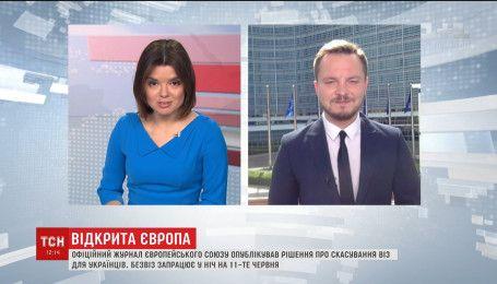 Український безвіз із Європою запрацює в ніч на 11 червня