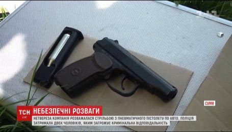 В Сумах обстреляли авто с женщиной и ребенком в салоне