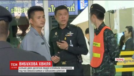 В тайской столице произошел взрыв