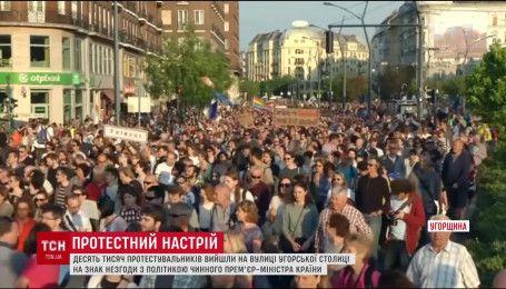 В угорській столиці триває масовий протест