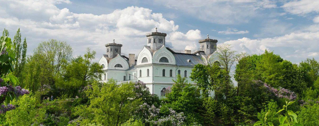 Палац Лопухіних в місті Корсунь-Шевченківський