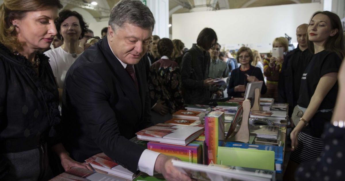 """Трилер про війну з Росією та історичний комікс. Що купив Порошенко на """"Книжковому Арсеналі"""""""