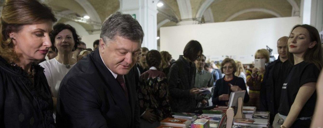 Что читает президент. Порошенко составил свой рейтинг книг 2017 года