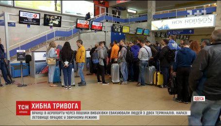 В Одесском аэропорту из-за поисков взрывчатки эвакуировали 250 человек