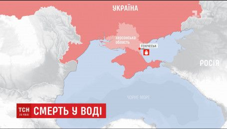 Човен з чотирма рибалками перекинувся в Азовському морі на Херсонщині