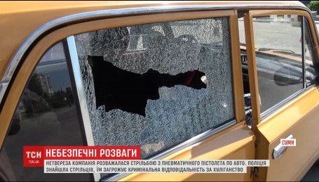 Нетрезвая компания в Сумах развлекалась стрельбой из пневматического пистолета по авто