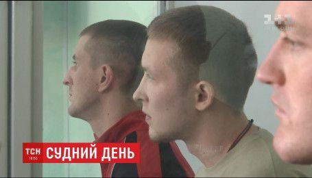 У Києві через рік оголосили вирок за жорстоке побиття колишнього бійця АТО
