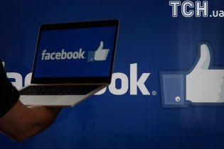 Facebook дал сбой: пользователи жалуются, что не могут публиковать посты