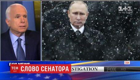 Путіна знову образили в прямому ефірі улюбленого Трампівського телеканалу
