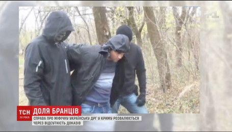 """В России отказались расследовать пытки украинских """"диверсантов"""""""