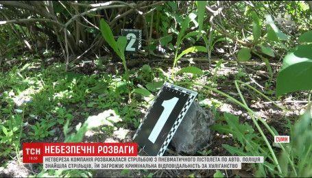В Сумах компания во время развлечений с пистолетом выстрелили авто с женщиной и 4-летним мальчиком