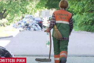 Сотни львовян присоединились к эко-эксперименту, чтобы бороться с мусорной проблемой