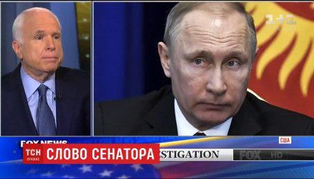 Джон Маккейн засудив зустріч Трампа з міністром МЗС Росії