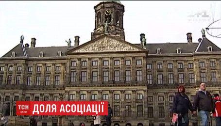 У Нідерландах вирішуватимуть долю українсько-європейської угоди про асоціацію