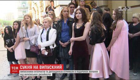 Благотворители устроили роскошный выпускной для учеников интернатов и детдомов