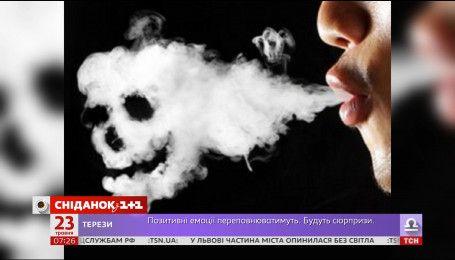 Чим небезпечне пасивне куріння