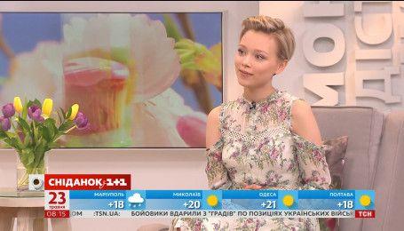 """В студии """"Сніданку"""" молодая украинская актриса, которая покоряет Голливуд, - Иванна Сахно"""