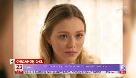 Молода, цілеспрямована та амбітна - Зіркова історія Іванни Сахно