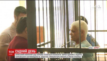 """Після 5 годин очікування розпочалось засідання у справі одного з лідерів """"руської весни"""" в Харкові"""