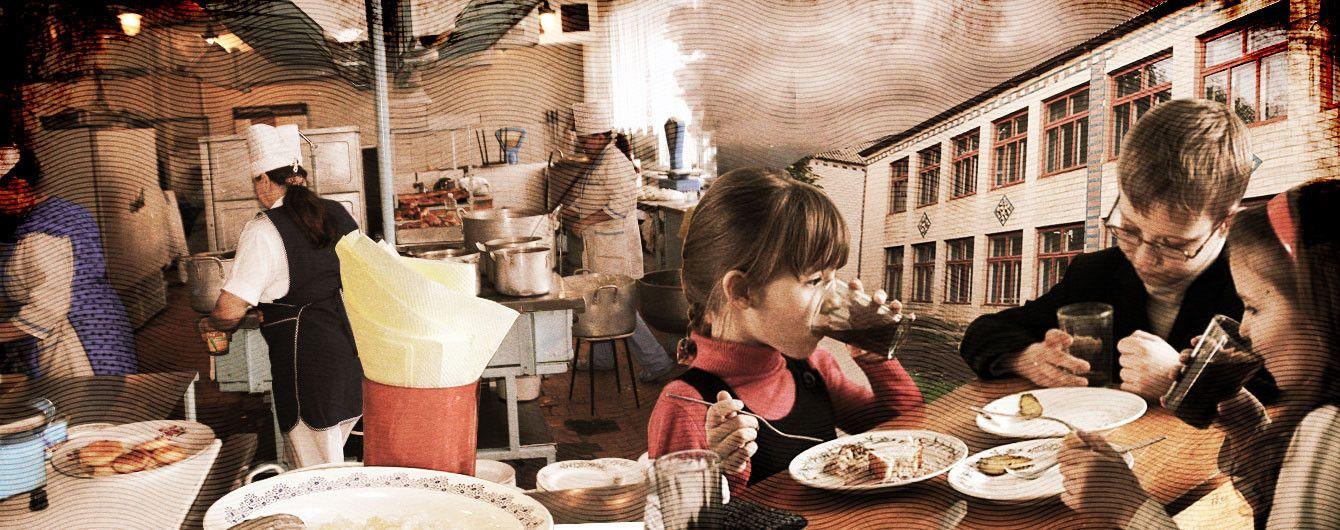 Мишачі недоїдки у дитсадку. У Запорізькій області спалахнув скандал через харчування дітей