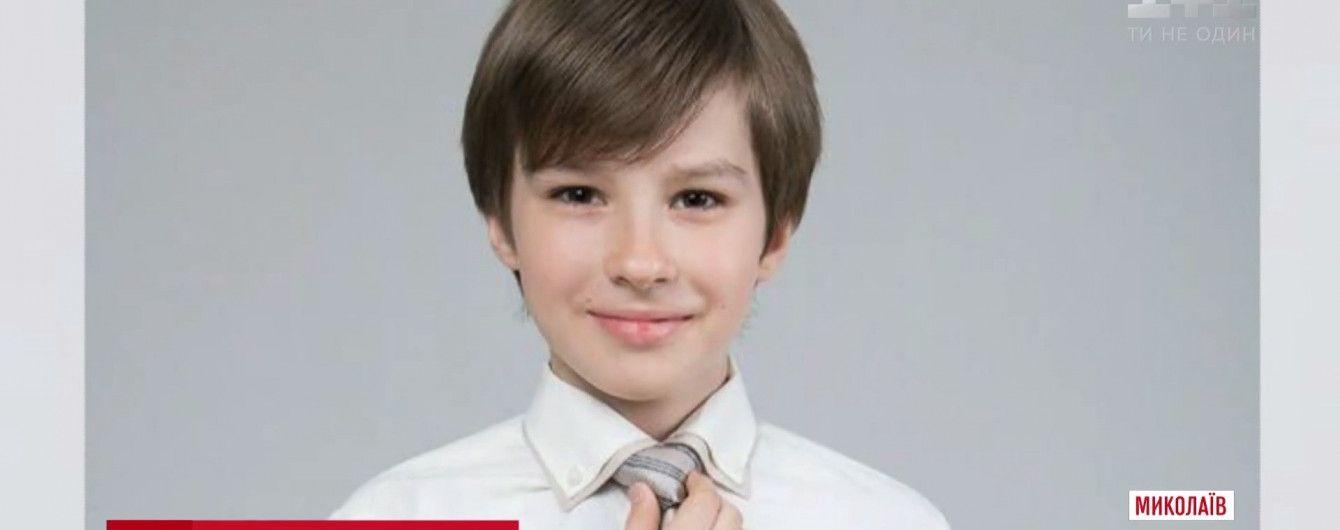 У Миколаєві десантники знайшли наляканого до шоку школяра, який зник напередодні з незнайомцем