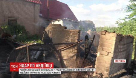 В Авдіївці від ворожих обстрілів зруйновано чотири будинки мирних мешканців