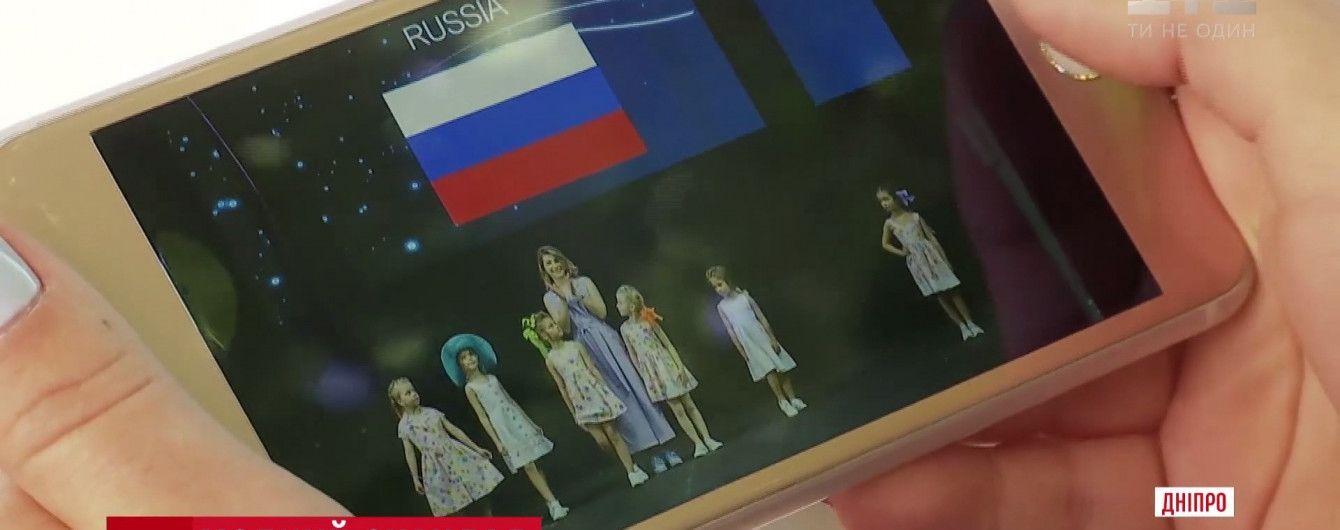 На неделе моды в Италии украинскую дизайнера выдали за россиянку