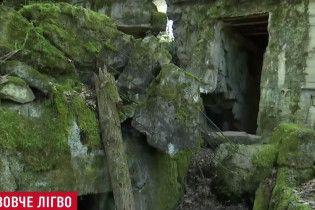 Польща повернула в державну власність головний бункер Гітлера